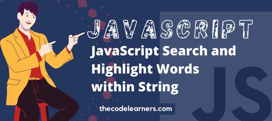 JavaScript Search and Highlight Words within String